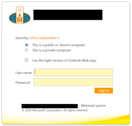Example of a Login Page that Victims were Redirected to
