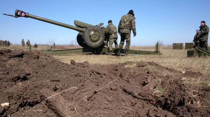 D-30 Artilery