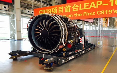 Picture of Leap turbine engine