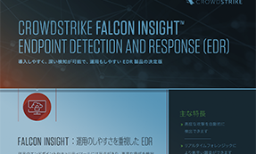 CROWDSTRIKE FALCON INSIGHT™ ENDPOINT DETECTION AND RESPONSE (EDR)